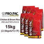 【6月23日入荷予定】PRO PAC Ultimates プロパック アルティメッツ ドッグフード チキン&ブラウンライス15kg(2.5kgx6袋)
