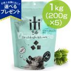 Yahoo!ドッグパラダイスぷらすニャンiti(イティドッグ) エアドライドッグフード ラム&ベニソンディナー 1kg(200g×5)(お取り寄せ商品)