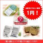 商品到着後レビューを書いて1円で商品をGET!