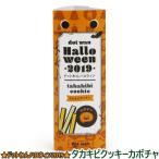 ドットわんの逸品 タカキビクッキーカボチャ 6本(10g)(ハロウィン 犬用おやつ )