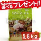 ソルビダ 室内飼育肥満犬用(インドアライト) 5.8kg