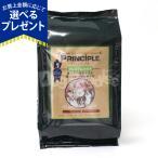 プリンシプル ナチュラルドッグフード プレミアムライト 9kg(4.5kg×2)(クーポン配布中)