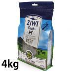 ZiwiPeak ジウィピーク エアドライ・ドッグフード NZグラスフェッドビーフ 4kg