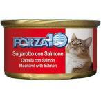 [FORZA10猫]フォルツァ10 メンテナンス サバ&サーモン(赤:85g)全猫用 缶詰ウェットキャットフード[正規品]