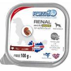 犬フォルツァ10 リナールアクティウェット(100g) RENAL ACTI WET 腎臓・泌尿器ケアドッグフード[正規品]