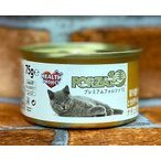 [FORZA10猫]プレミアムフォルツァ10 ナチュラルグルメ缶 ささみとカボチャかつお節入り(薄茶:75g)全猫用ウェットキャットフード[正規品]