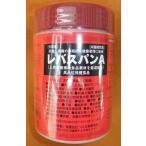 [つくば保健食品]レバスパンA (300g) 犬猫用サプリメント(健康補完食品)