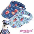 ドーニングキャップ・帽子・ハット・サンバイザー:S,M,L PINKAHOLIC ピンカホリック naoa-cp7047 犬 犬用 ペット ドッグ