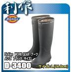 ディッキーズ WORK GEAR 長靴 [ D-3400 ] ブーツ メンズ サイズ L ブラック 536544-13