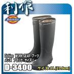 ディッキーズ WORK GEAR 長靴 [ D-3400 ] ブーツ メンズ サイズ LL ブラック 536544-13