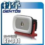 ジェントス ガンツ[GANZ]( GZ-301 )
