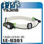 Yahoo!道具屋 利作タジマ ペタLEDヘッドライトU301 [ LE-U301 ] 黒
