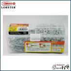 ロブテックス エビモンゴ ジプサムアンカーキット 200組入 [ GA25K ] | ロブスター LOBSTER