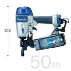 【マキタ】 釘打機 50mm 常圧 《 AN552 》サイディング用 逆巻シー50mm マキタ エア 釘打機 AN552 makita 送料無料