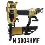 【日立工機】 エアタッカ フロアタッカ 高圧 タッカ 《 N5004HMF 》 エアータッカ N5004HMF HitachiKoki