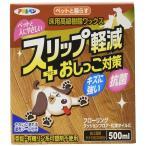 ペットと暮らす 床用高級樹脂ワックス 500mL