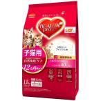 SALE 日本ペットフード ビューティープロ キャット 子猫用 12ヵ月頃まで 1.5kg