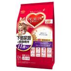 SALE 日本ペットフード 猫用 ビューティープロ 猫下部尿路の健康維持11歳以上用 1.4kg