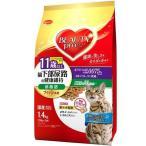SALE 日本ペットフード ビューティープロ 猫下部尿路の健康維持 低脂肪 11歳以上 1.4kg