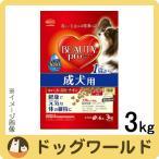 SALE 日本ペットフード ビューティープロ ドッグ 1歳からの成犬用 3kg