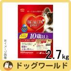 SALE 日本ペットフード ビューティープロ ドッグ 10歳以上 2.7kg