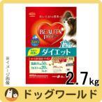 SALE 日本ペットフード ビューティープロ ドッグ ダイエット 1歳から 2.7kg