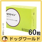 セラクイン 2gチュアブルタブレット 60粒 【中〜大型犬用サプリメント】 【ベーリンガーインゲルハイム】