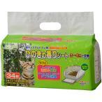 シーズイシハラ クリーンミュウ 猫のシステムトイレ用ひのきの香りシート 34枚