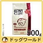 ドクターズケア 猫用 療法食 ストルバイトケア スターター 500g