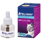 ビルバック 猫用 フェリウェイ リキッド