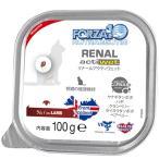 FORZA10 キャット リナール アクティウェット 100g 【腎臓の健康維持に】