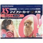マイフリーガードα 犬用 XS 0.5ml×3本入