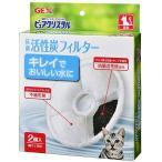 SALE ジェックス ピュアクリスタル 交換用フィルター 猫用  2個入り