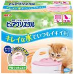 ジェックス ピュアクリスタル サークル・ケージ 子猫用 900ml