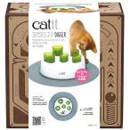 ジェックス catit SENSES 2.0 ホジホジフィーダー 【遊べる猫用食器】