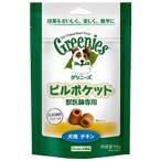 グリニーズ 獣医師専用 ピルポケット 犬用チキン 90g[賞味:2018/5]