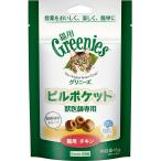 グリニーズ 獣医師専用 ピルポケット 猫用チキン 45g
