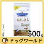 SALE ヒルズ 猫用 療法食 メタボリックス 500g