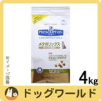SALE ヒルズ 猫用 療法食 メタボリックス 4kg