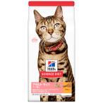 ヒルズ サイエンスダイエット ライト チキン 肥満傾向の成猫用 1〜6歳 2.8kg