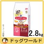 SALE サイエンスダイエット ヘアボールコントロール ライト チキン 肥満傾向の猫用 1〜6歳 2.8kg
