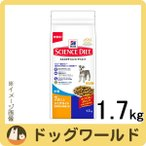 SALE サイエンスダイエット シニアライト 小粒 肥満傾向の高齢犬用 1.7kg 【賞味:2018/5】 【売切り特価】