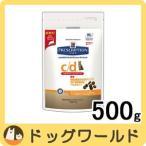 ヒルズ 猫用 療法食 c/d マルチケア コンフォート 500g