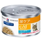 SALE ヒルズ 猫用 療法食 c/d マルチケア ツナ&野菜