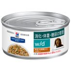 SALE ヒルズ 犬用 療法食 w/d チキン&野菜入りシチュ
