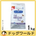 SALE ヒルズ 犬用 療法食 i/d Low Fat (低脂肪) ドライ 1kg