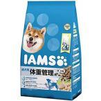 アイムス 犬用 体重管理用 チキン 小粒 5kg