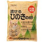 シーズイシハラ 流せるひのきの砂 7L 【猫砂】