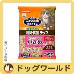 花王 ニャンとも清潔トイレ 脱臭・抗菌チップ 小さめの粒 2.5L 【猫砂】