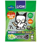 ライオン ペットキレイ お茶でニオイをとる砂 7L 【猫砂】